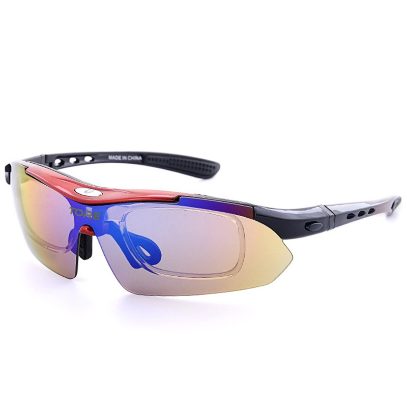Cycling Glasses Changeable Lenses