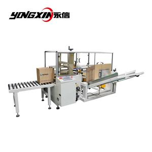 Automatic Carton Box Bottom Sealer and Making Machine