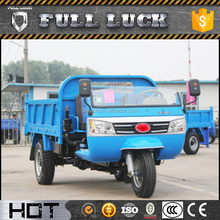 Rear Basket For Fast Food Tuk Tuk Tricycle Motorcycle