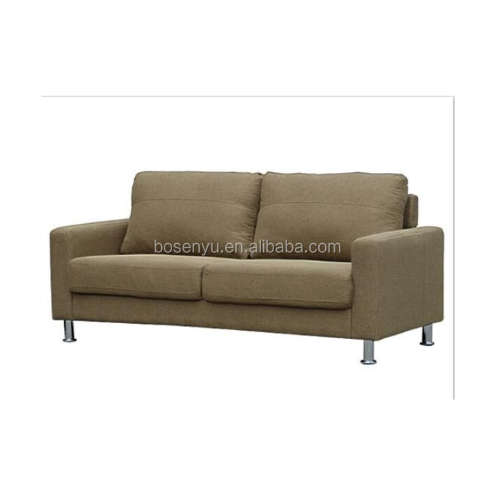 Sectional Sofa Removable Back