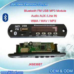 kit mp3 module, kit mp3 module suppliers and manufacturers at