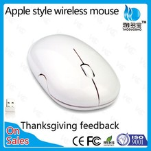 CE, FCC standard 2.4ghz wireless flat mouse with big space for logo printing