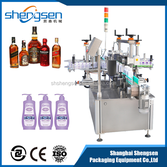 Automatic upper and downer double side labeling machine