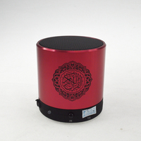 Hot sale product mini quran speaker free download al quran mp3 and playback quran by mp3