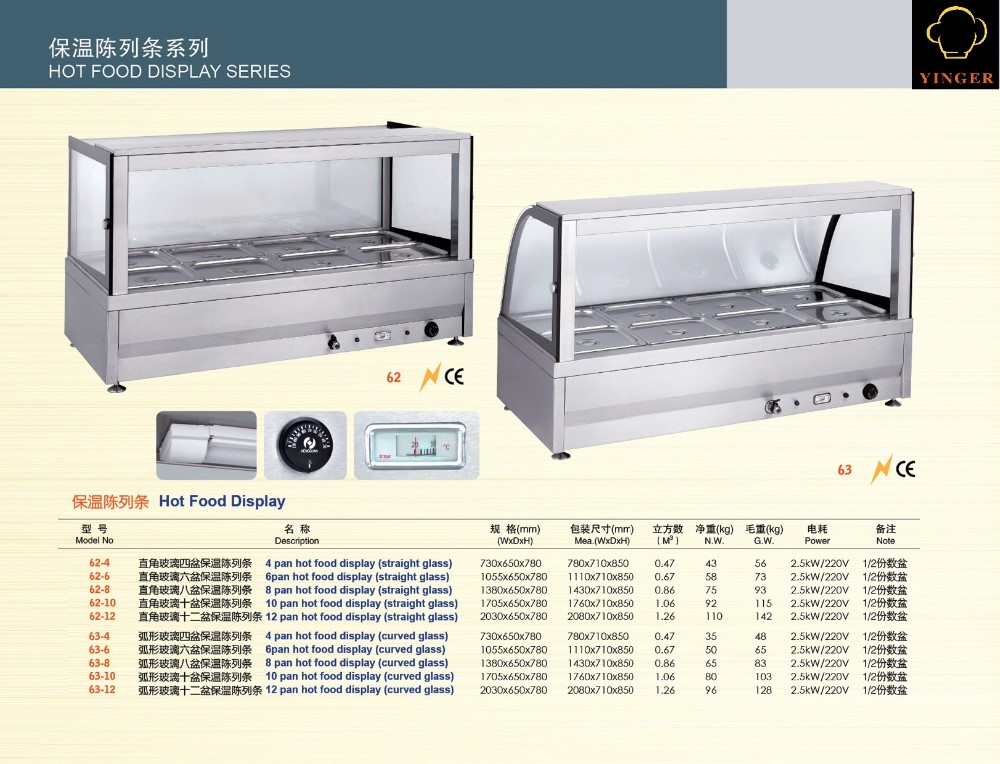 Catering Equipment Counter Top Curved Bain Marie Glass Hot Food Display Warmer