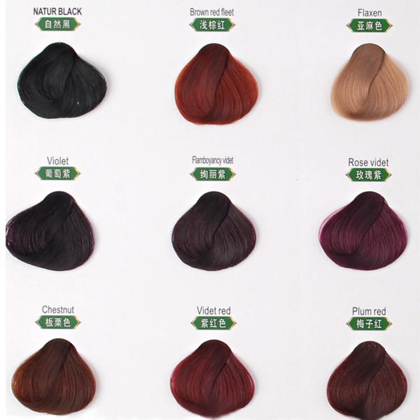 China Natural Blonde Hair Dye China Natural Blonde Hair Dye