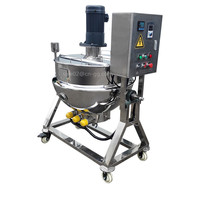 Industrial Cooking Kettle/electric steam LPG gas heating jacketed cooking machine for syrup
