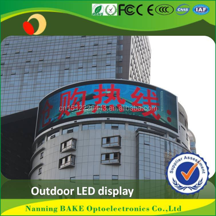 advertising train station or mall P16 outdoor led sign programmable