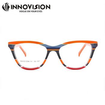 Colorful Stripes Acetate New Model Kids Eyeglasses Frames,Kids ...