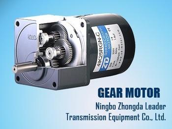 Ac Speed Control Reduction Gear Motor Buy Gear Motor Dc