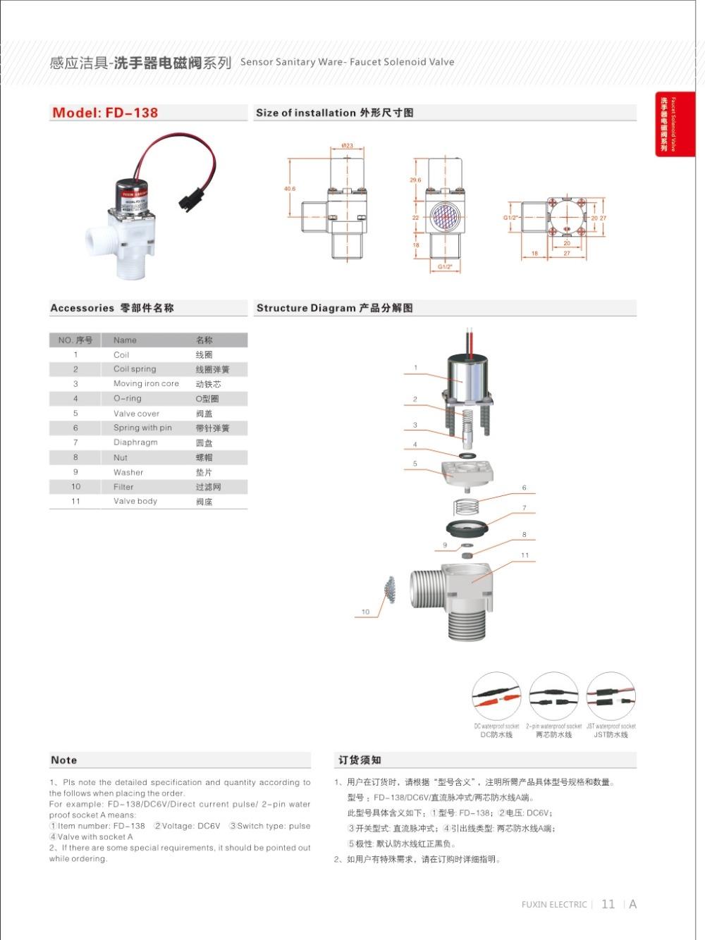 Automatischen Wasserhahn Pulse 6v Kunststoff Wasser Magnetventil ...
