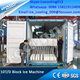 Block ice in container 10ton/day ice block machine for India ice sellers