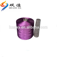 100% Polyester Machine Embroidery Thread
