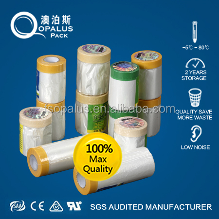 China supplier protective film for screen