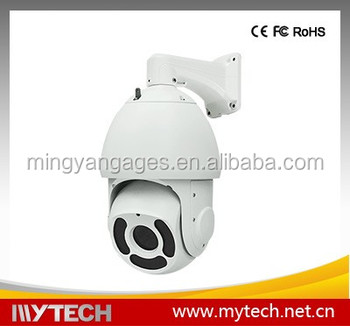 "700TVL RS485 Analog Auto Tracking PTZ Camera 1/3"" Sony CCD 30x Zoom 120 Meter Night Vision IP66"