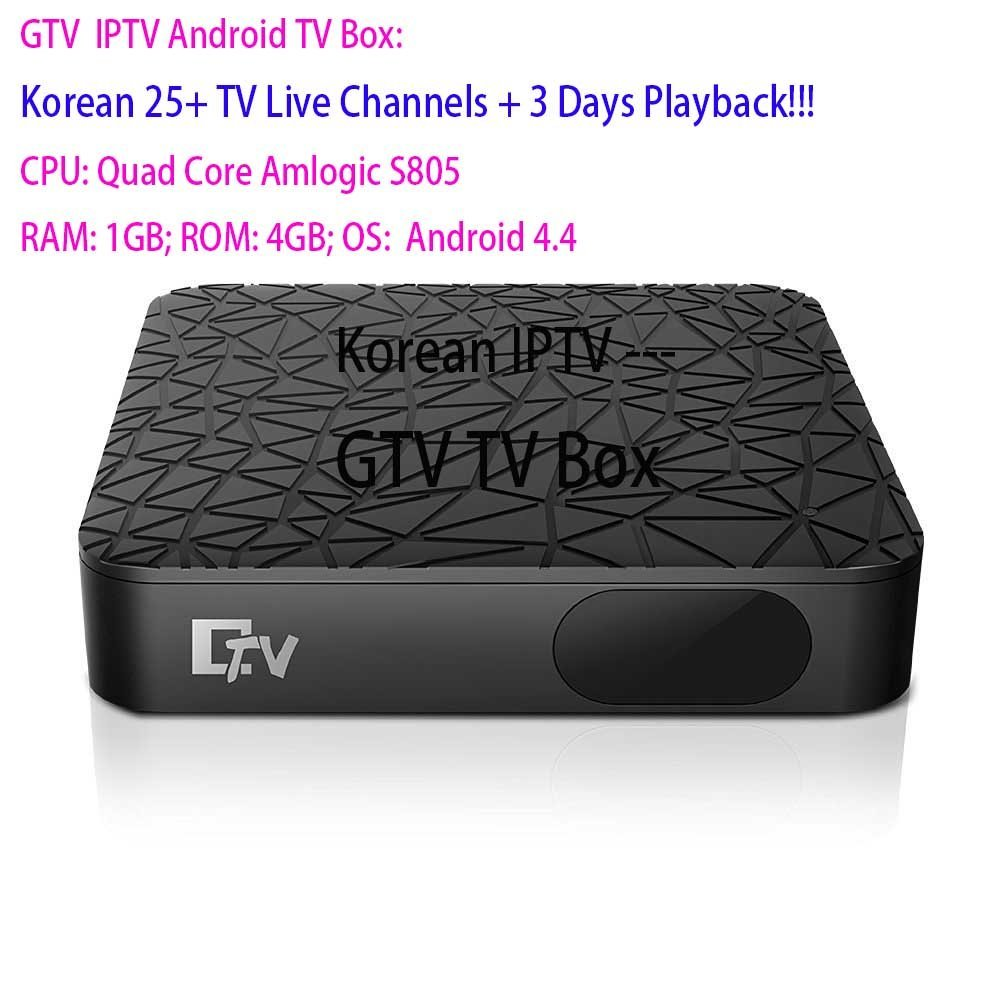 2016 Most Stable GTV SKF268 IPTV Android TV Box with Korean Live TV Channels & 3 Days Playback 한국어 라이브 TV 채널 및 재생 Quad Core Smart TV Box, 3 Years Channel Warranty No Monthly Fee Streaming Media Player