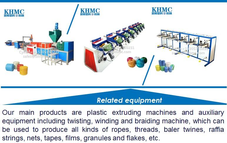 Peliharaan Diproses Blown Film Ekstrusi Mesin untuk Kantong Plastik Membuat