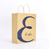 /product-detail/2018-cheap-printed-kraft-paper-bags-for-shopping-60568885061.html