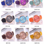 Watches Women Watch 3 Eyes Geneva Watches Women Men Casual Roman Numeral Watch For Men Women PU Leather Quartz Wrist Watch Relogio Clock