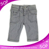 2015 fashion strip-type boys pants made in china wholesale