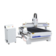Professional! 1300*2500mm china cnc router / 4 axis wood milling machine 1325