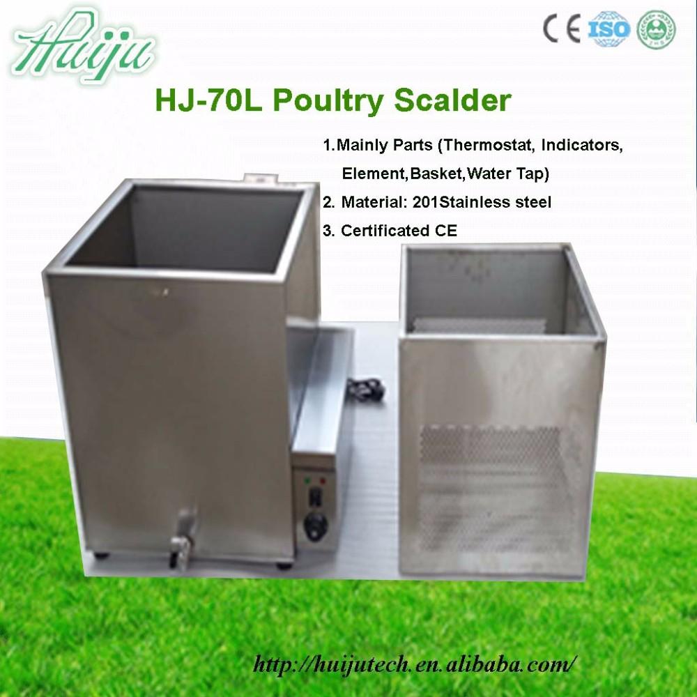 Huiju Poultry Broiler Chicken Plucking /scalding Machine,Scalder For  Poultry Chicken Slaughterhouse - Buy Poultry Scalder,Chicken Plucking