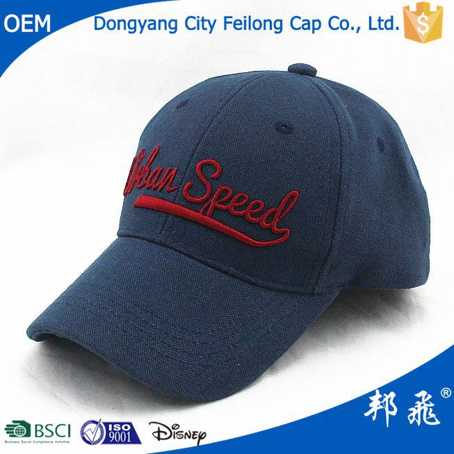 embroidered baseball cap 2015 custom snapback man hat