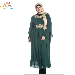 39ef9d45f29e Dress For Muslim Mother Of The Bride, Dress For Muslim Mother Of The Bride  Suppliers and Manufacturers at Alibaba.com