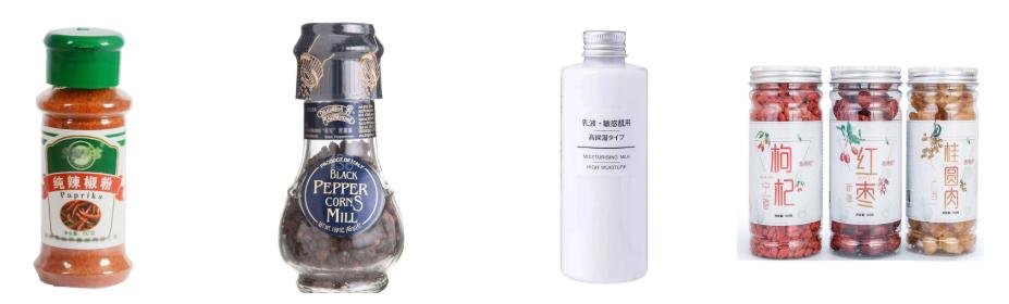 טרי בחירה מילוי אוטומטי בקבוק אבקה מוצרי אריזה מכונה