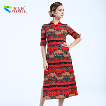 Plus Size Chinese Dress Traditional Sexy Cheongsam Buy Vintage