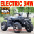 3000W 72V Electric Quad for Adults