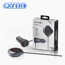 GXYKIT car kit BT wired Q7S car mp3 media player fm transmitter