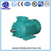 Y2 electric motor commutator
