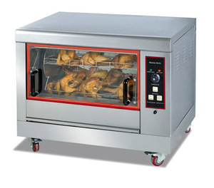 Hot Sale Professional Machinery Commercial Electric Chicken Rotisserie