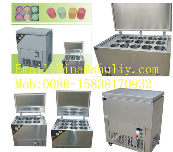 Professional And Stainless Steel Pellet Ice Maker Buy