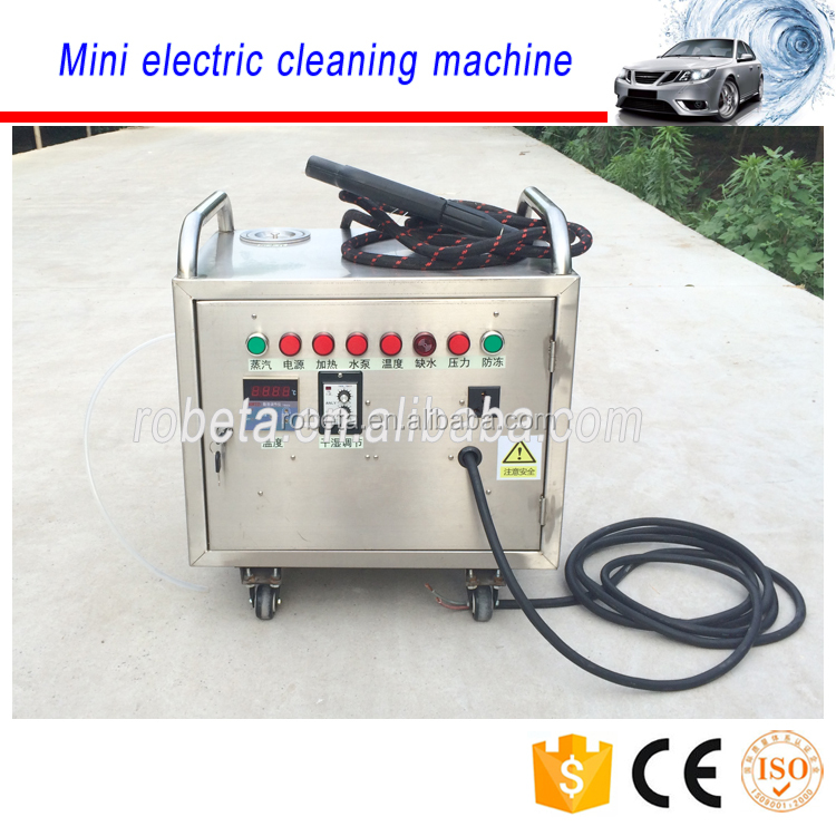 automatic tunnel car wash machine/ hot steam car engine cleaning spray