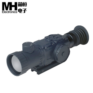 Night Vision Long range 640 Infrared Military Thermal Scope