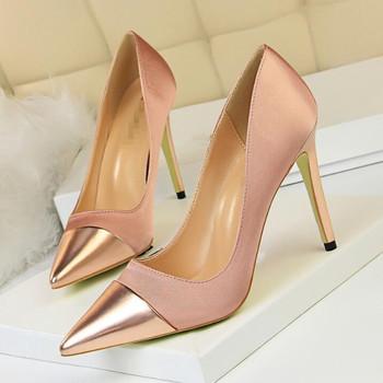 Cy11936a Fancy Footwear For Womens Hot
