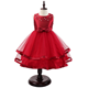 Girls Princess Dress Baby TUTU Dress Beautiful Butterfly Design Party Dress For 3-14 Years Kids Clothes
