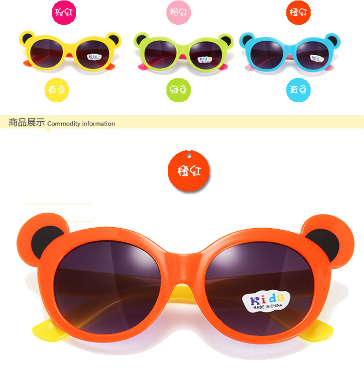 cbb143876750 ... cheapest 2015 Children s sunglasses new cartoon fashion promotion  wholesale colorful kids sunglasses