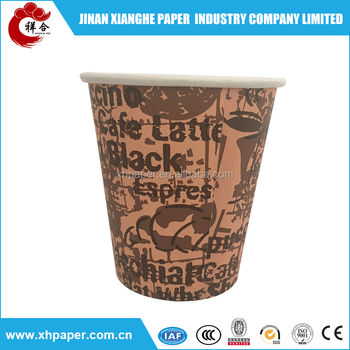 Design Your Own Paper Coffee Cup 7oz Tea Cup Buy Design Your Own