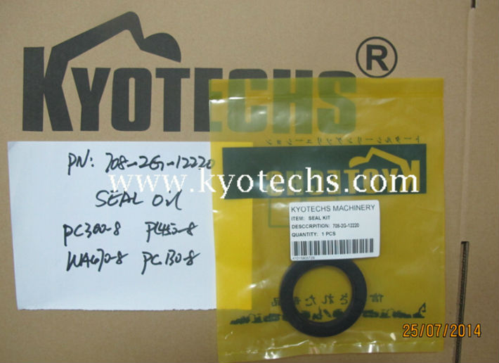 EXCAVATOR OIL SEAL FOR 708-2G-12220 708-2G-12221 708-2G-12222 708-2G-12223 PC300-8 PC350LC-8 WA480-6 WA470-6 WD600-6 PC350LC-8