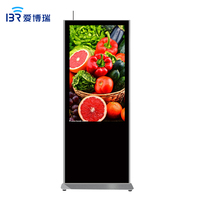Shopping Mall Ultrathin Floor Standing Android Touch Screen Digital Signage Kiosk For Innovative Advertising