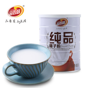 hight quality organic coconut milk powder bulk