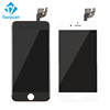 /product-detail/best-price-lcd-for-iphone-6-tianma-for-iphone-6-lcd-display-lcd-for-iphone-6-4-7-original-accept-paypal-60067957706.html