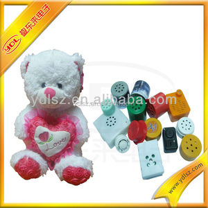 Voice squeezing box / sound recording sound module box for plush toys