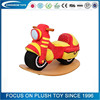 popular creative baby plush stuffed motorcycle toy