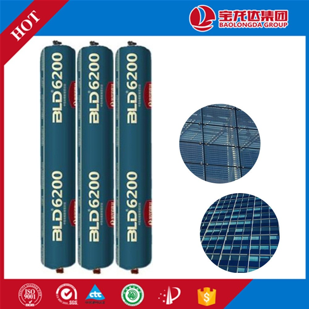 Factory manufacture fireproof silicone sealant for IG/double/ Insulating glass