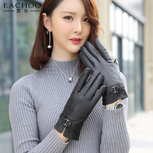 New Fashion Girls Winter Soft Leather Mitten Warm Driving Gloves