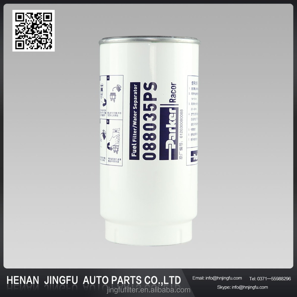 Hu PL420 (30microns) Oil Filter Replacement Parker Hydraulic Oil Filter Racor 088035PS